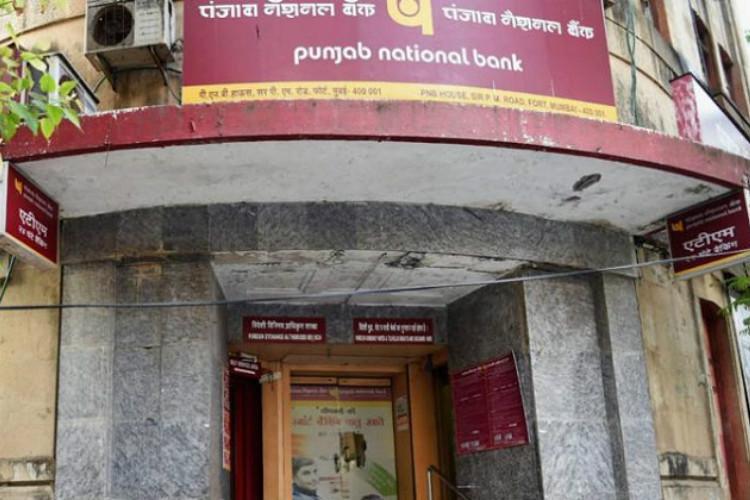 Punjab National Bank ATM, photo taken at daytime