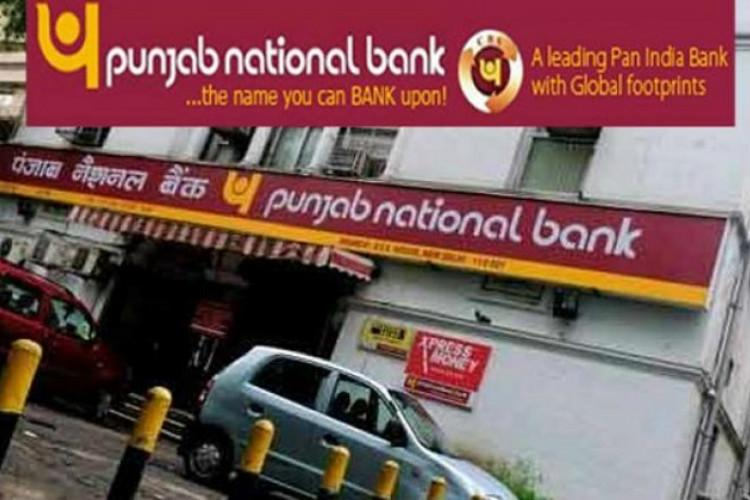 PNB fraud Bank reports additional Rs 1300 cr worth of unauthorised transactions