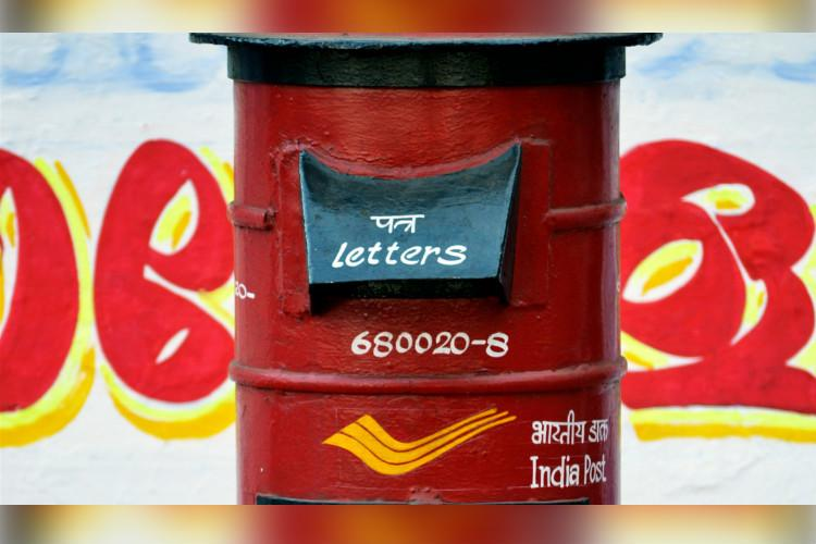 This Independence day the postal PIN codes celebrate their 46th birthday