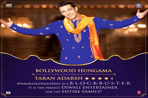 Five reasons why Prem Ratan Dhan Dayo should have released twenty years ago
