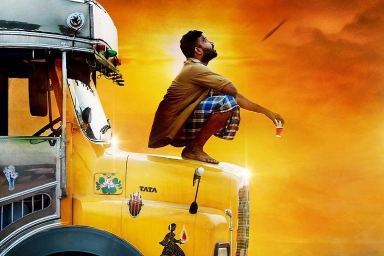 Pa Ranjith announces his second production Attakathi Dinesh in the lead