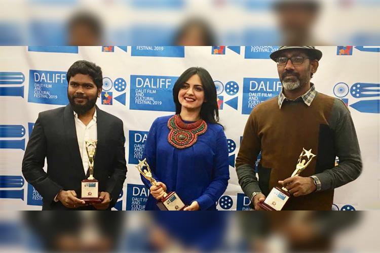 DALIFF A film and cultural festival celebrating Dalit art life and pride