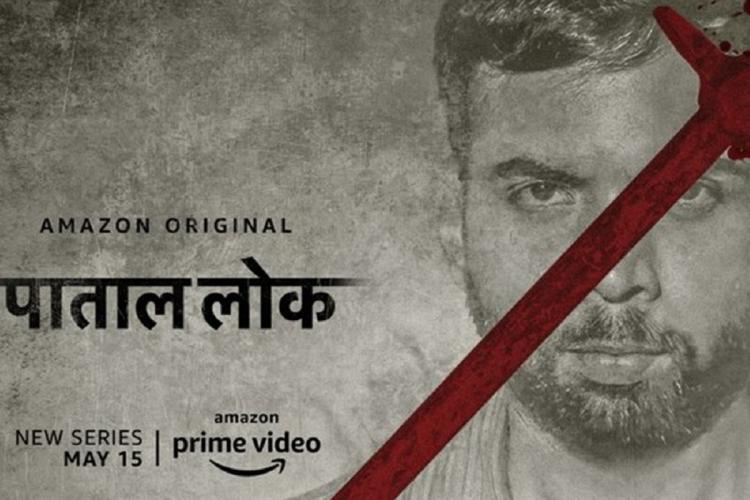 Paatal Lok web series poster playing on Amazon Prime Video