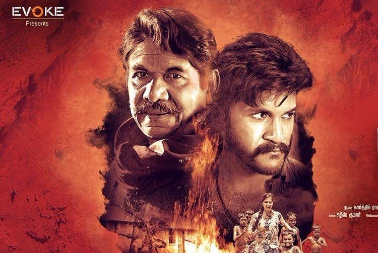Padaiveeran trailer out Singer Vijay Yesudas is a rustic youth in debut film as hero