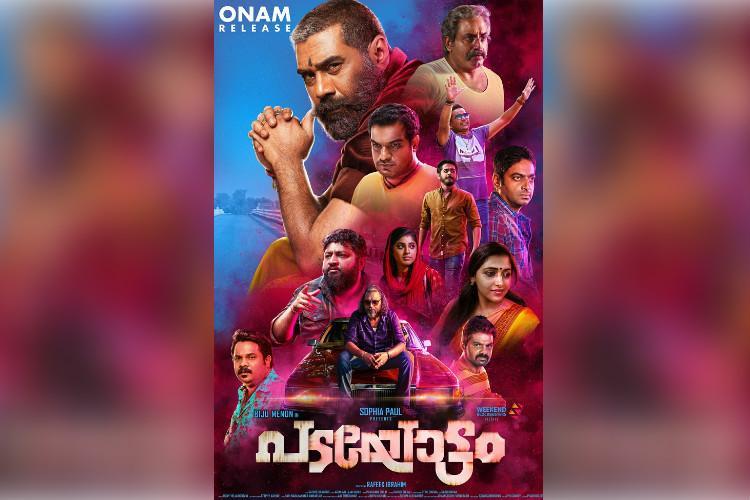 Prithviraj unveils Biju Menons Padayottam trailer