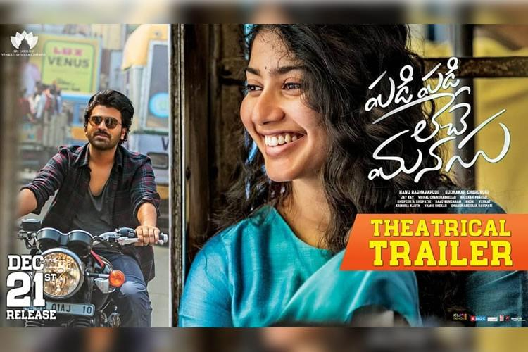 Padi Padi Leche Manasu review Wonderful performances let down by bad scripting