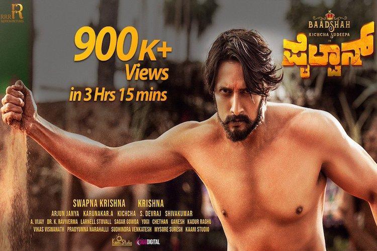 Malayalam latest movie Pailwaan Download