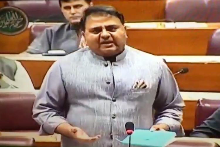 A screengrab of Science and Technology Minister Fawad Chaudhry speaking in Pakistan's National Assembly.