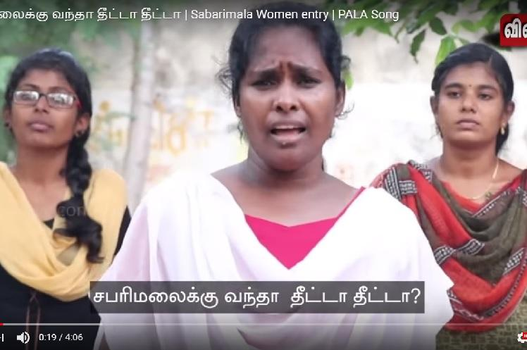 Watch This Tamil song questions why women mustnt be allowed in Sabarimala