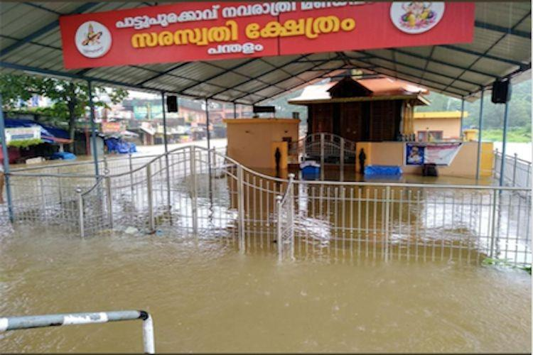 Kerala Floods Pandalam town in Pathanamthitta flooded