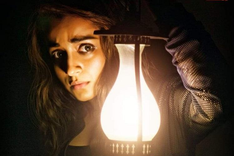 Trishas Paramapadham Vilayattu release date announced