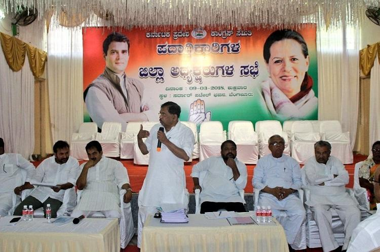 Karnataka polls 2018 Cong to back only winnable candidates in do-or-die elections