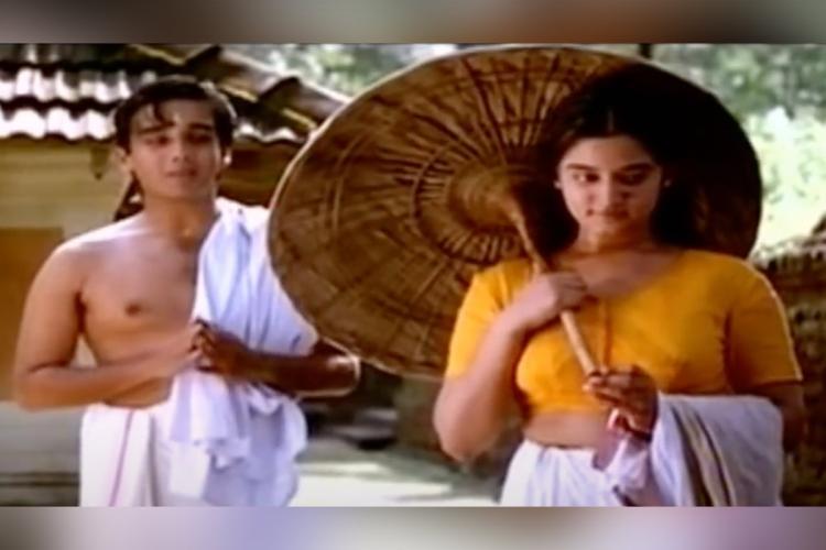 Vineeth and Mohini as Namboothiri characters in Parinayam