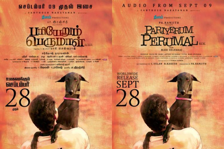 Release date for Mari Selvarajs debut Pariyerum Perumal announced