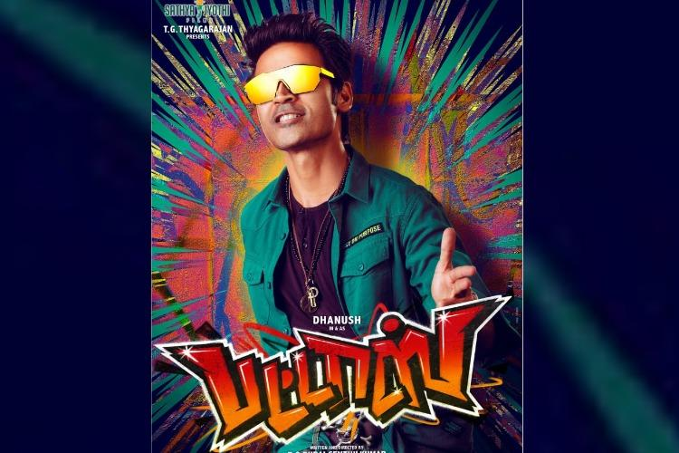 Dhanush looks funky in this Pattas first-look