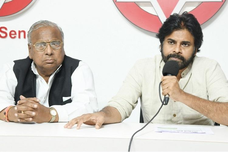 Stop uranium mining in Nallamala forest Pawan Kalyan to organize round-table meet