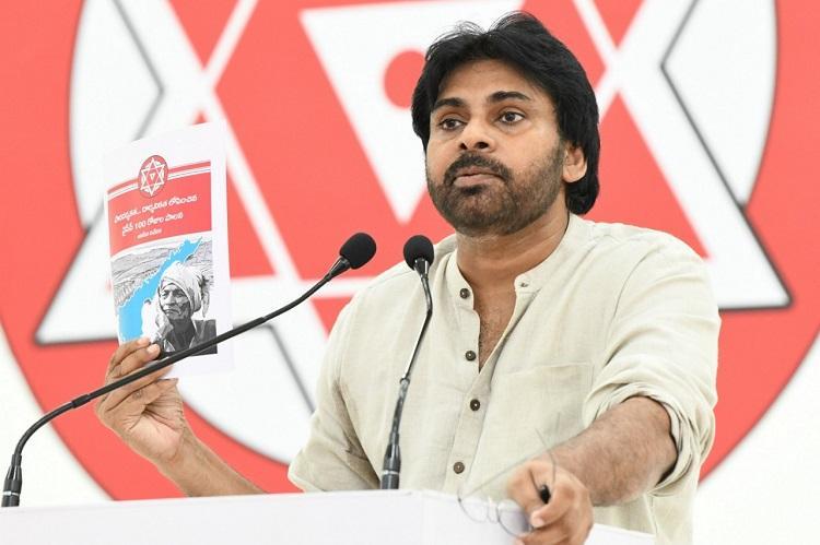 YSRCP govt failed to resolve peoples concerns in 100 days Pawan Kalyans Jana Sena
