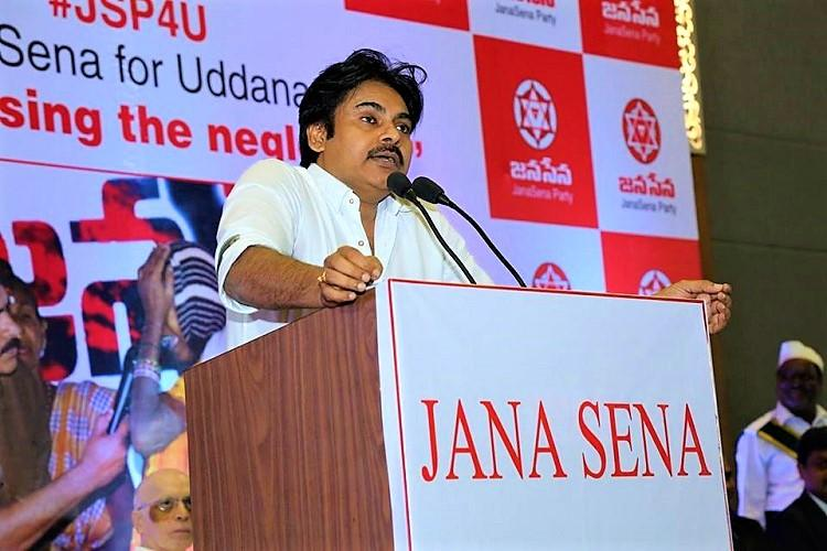 Pawan Kalyan to be full-time politician from October vows to resolve Uddanam kidney issue