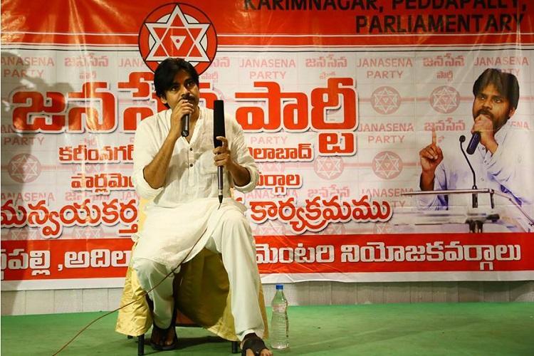 Jana Sena Party will practice constructive politics says Pawan Kalyan