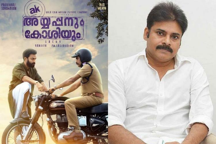Pawan Kalyan to star in 'Ayyappanum Koshiyum' Telugu remake, Venky Atluri to direct   The News Minute