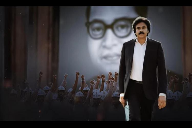 Watch: New song 'Sathyameva Jayathe' from Pawan Kalyan's 'Vakeel Saab' is  out | The News Minute