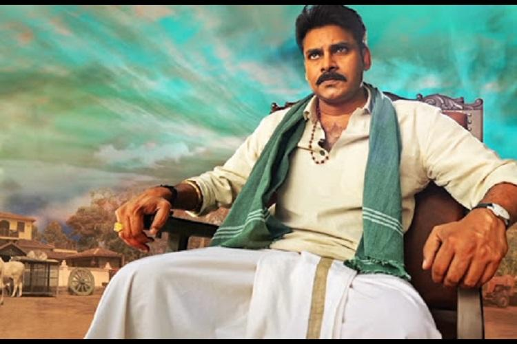 Pawan Kalyans upcoming film to be high on action