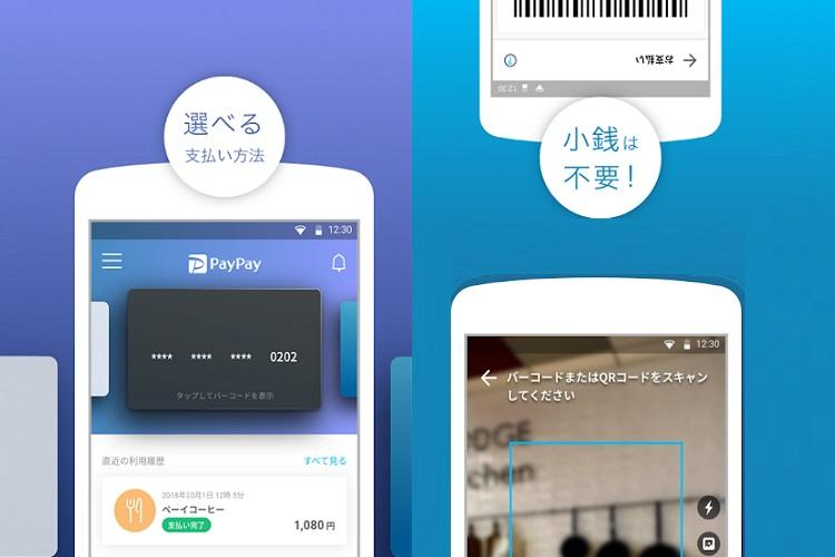 Paytm launches QR-based payments service PayPay in Japan