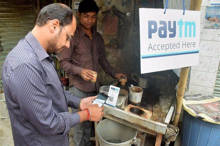 Wallet curtain-raiser payments bank will be show Paytm