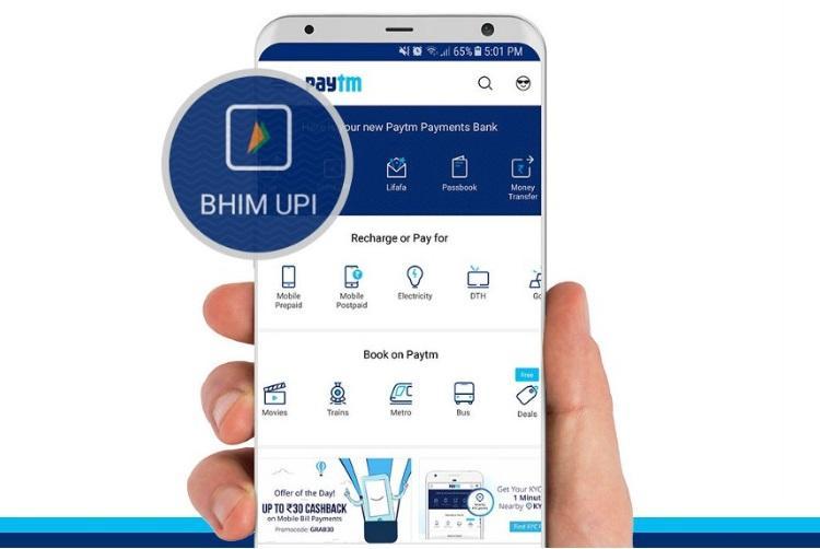 Paytm integrates BHIM UPI on its platform