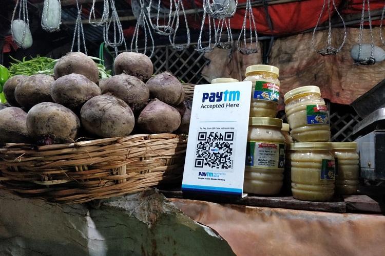 Paytm sets up Paytm Wholesale Commerce for its ecommerce business