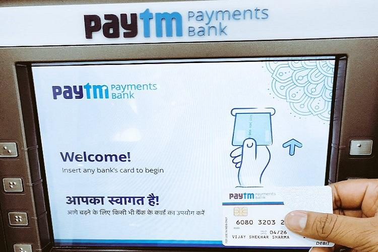 Paytm wants to convert its payments bank into a small finance bank