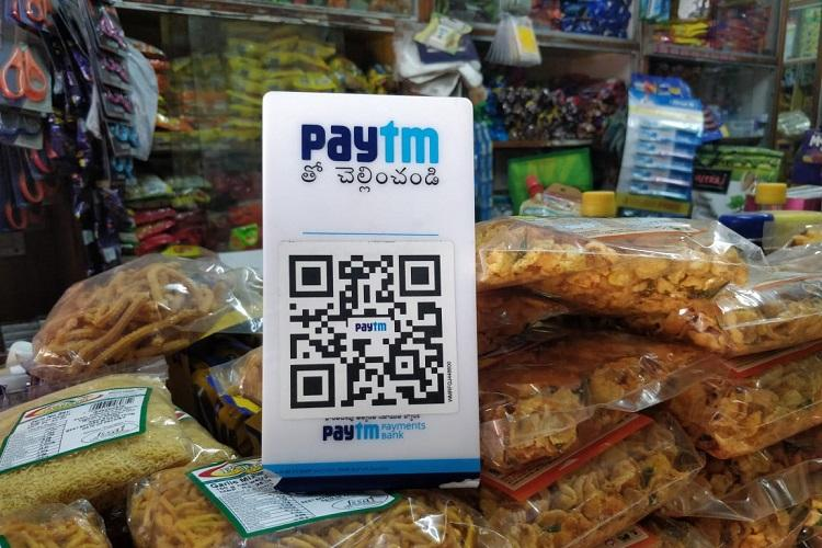 Paytm looking to acquire insurance aggregator Coverfox for 120 million