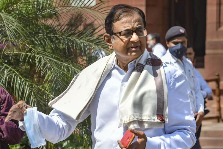 P Chidambaram complimented the states that rejected the two options given by the Centre