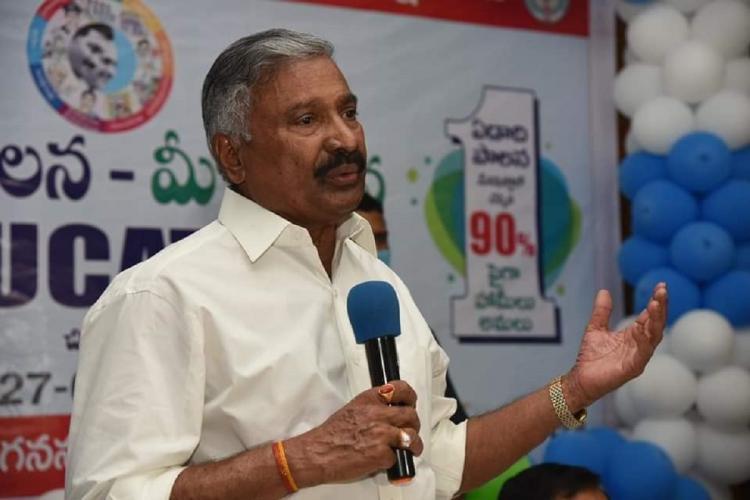 Andhra Minister Peddireddy Ramachandra Reddy addresses a meeting