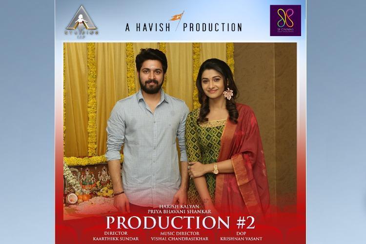 Pelli Choopulu Tamil remake shooting wrapped up