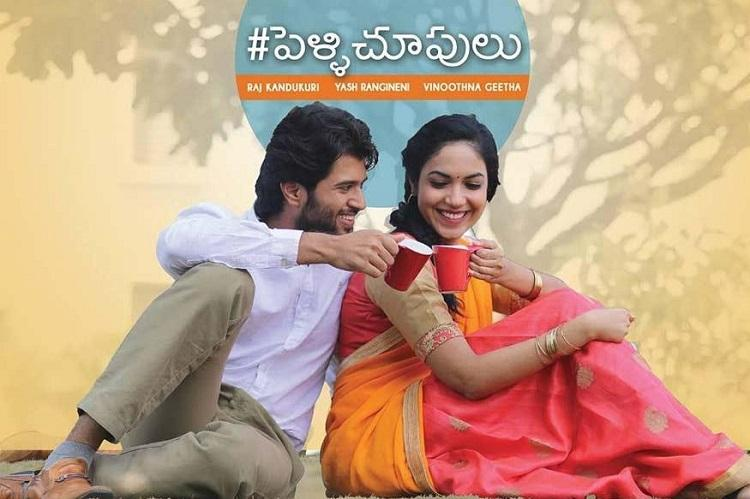 Baahubali director SS Rajamouli is the latest fan of Telugu rom-com Pelli Choopulu