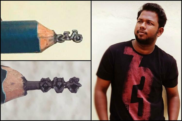 Meet this guy who is expert in Micro Art, simply extraordinary