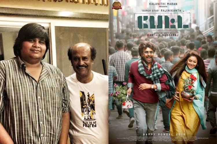 Rajini-Simran is an on screen pair people missed seeing Karthik Subbaraj on Petta