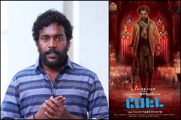 Malayalam actor on board Rajinikanths Petta