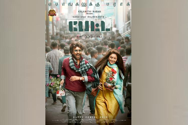Petta poster out: Rajinikanth and Simran rock the new look