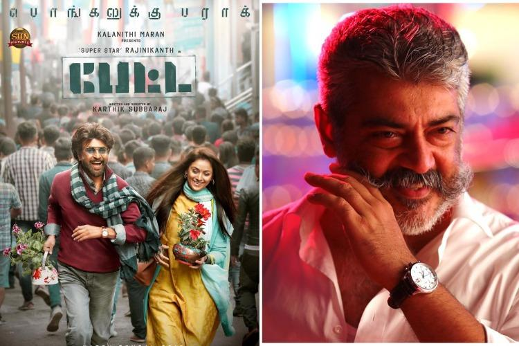 Petta Vs Viswasam Who made it big at the box office