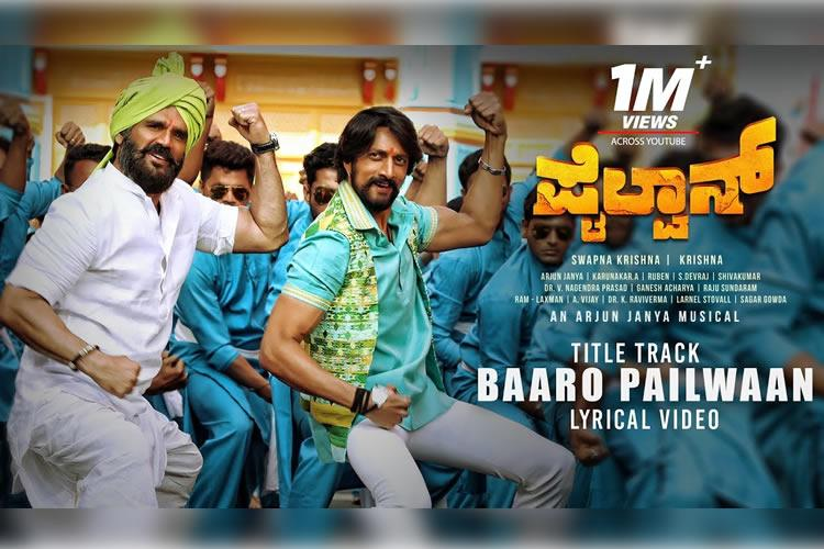 New song from Sudeep starrer Phailwaan goes viral