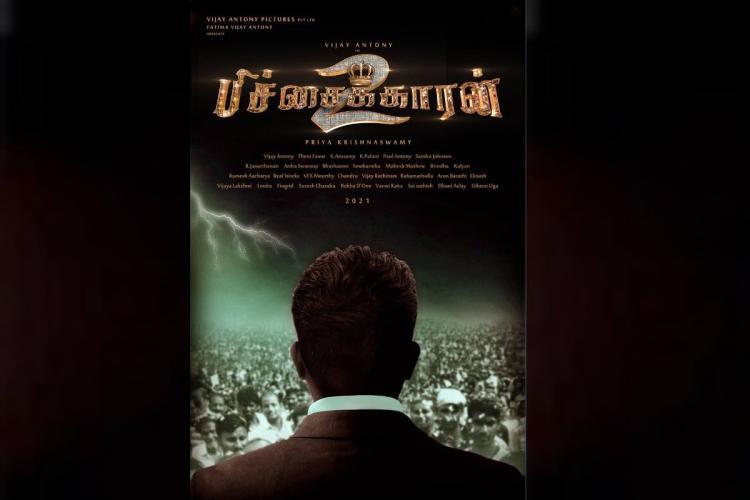 Pichaikkaran 2 poster vijay antony facing crowd