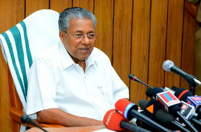 Cong demands vigilance case on Kerala CM over diverting Ockhi fund for copter ride