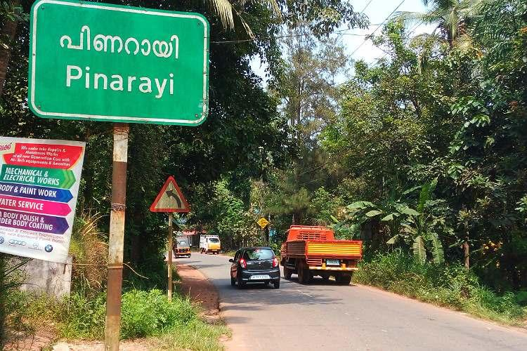 Murder of a beloved comrade and a revenge killing The turbulent village of Pinarayi