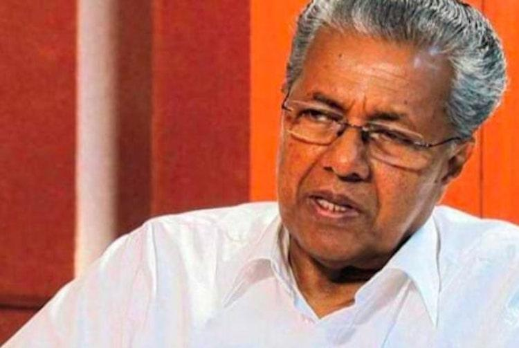 Woman booked for casteist slur against Pinarayi Vijayan in video currently absconding