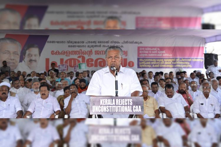 Kerala CM says extremist outfits trying to infiltrate anti-CAA protests names SDPI