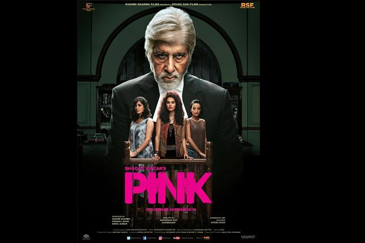 Stop debating the letter to granddaughters Amitabh Bachchan says hes not feminist