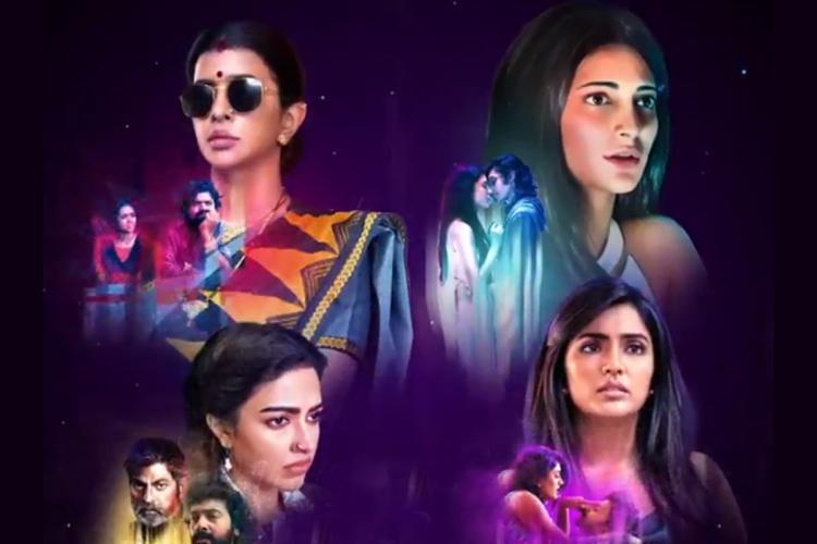 Poster of Telugu film Pitta Kathalu showing the women characters