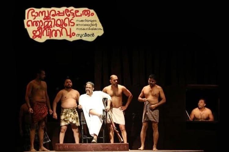 Never heard of censorship in plays Director Suveeran defends nudity in his play